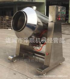 SZ300廠家直供全自動高效燃氣炒食機 食堂專用