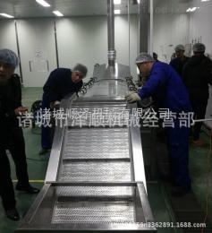 SZ5000專業供應全自動龍蝦蒸煮生產線海鮮預煮機