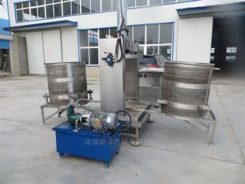 SZ200廠家熱銷全自動橙子收汁壓榨機