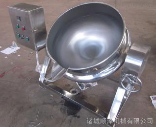 400蒸煮鍋 熬糖鍋
