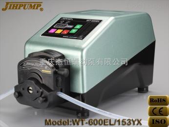 WT-600EL杰恒WT-600EL實驗室取樣蠕動泵