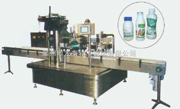 龙泰-不锈钢无菌水储罐设备