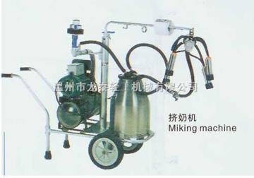 手推式挤奶机(单/双桶)