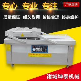 DZ-600/2S干香菇、干货炒货真空包装机