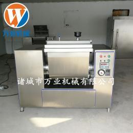 ZKHM-25速凍食品廠用真空和面機25公斤