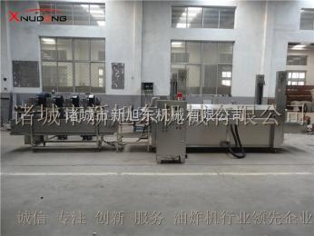 XDL新旭东厂家直销各类油炸设备