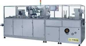 DPB-250H型平板式自动泡罩包装机