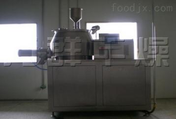 小型實驗室濕法制粒機