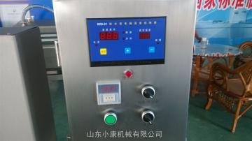 山东小康机械肉类小型热收缩机