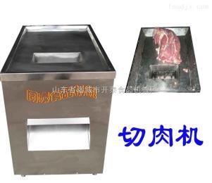 TT-200型小型自动鲜肉酱牛肉切片机,猪皮切条机