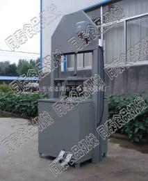 ZPB-300型猪头劈半机器电动液压切猪头机