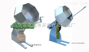 TWJ-1000型八角调味机电动沙琪玛上糖机