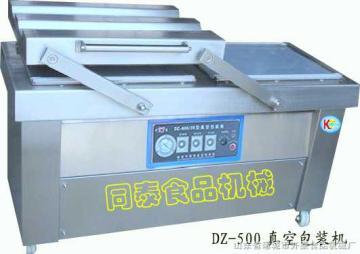 DZ-500/2S真空机|真空包装机|全自动真空包装机山东开泰包装机械厂