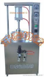 供應電動烤鴨餅機|同泰烤鴨餅機|面食機|面餅機