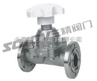 GM高真空隔膜閥,不銹鋼隔膜閥