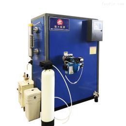 lsw0.3-0.7-yq环保锅炉蒸汽发生器