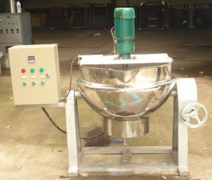 800L供应豆浆熬煮带搅拌夹层锅