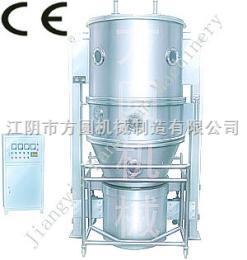 FL沸腾制粒干燥机(化工,食品)