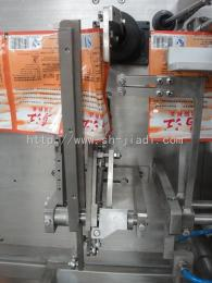 C280厂家直供膨化食品专用包装机背封、四边封、三边封