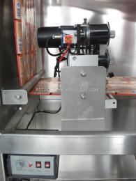 C218专业生产食品包装机