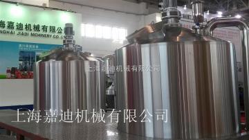 自酿式啤酒生产设备