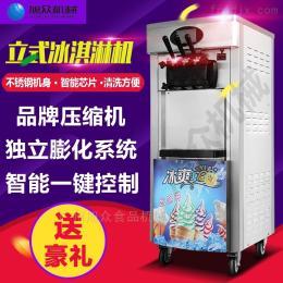 BQL-828H夏日小型商店街边全自动冰淇淋机