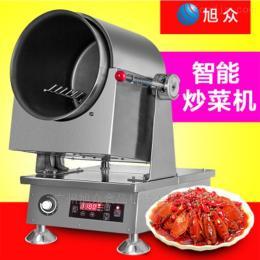 炒菜機全自動炒菜機多功能炒飯機中型炒面機