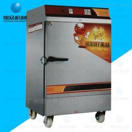 CH-A-150厂家供应商用多功能微电脑蒸饭柜蒸菜