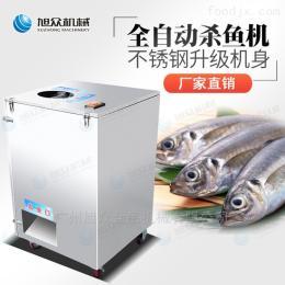 XZ-018鱼产品商用多功能立式开肚去鳞杀鱼机