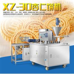 XZ-30年货炒米饼机杏仁饼机全自动厂家直销