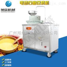 XZ-350商用旭众厂家电动石磨豆浆机