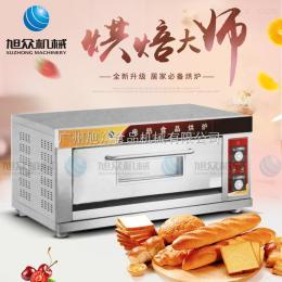 VHR-11烘焙食品電烘爐 遠紅外線烘爐