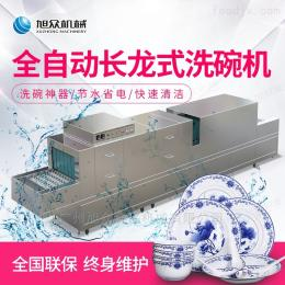 XZ-6200餐館全自動長龍式洗碗機清洗消毒烘干一體機