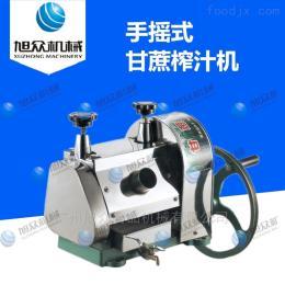 手搖式榨汁機商用小型手搖式甘蔗榨汁機設備廠家
