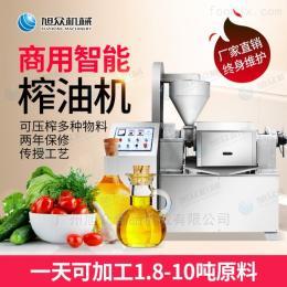 XZ-Z518-4供应厂家花生菜籽榨油机