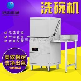 XZ-60旭眾廠家商用揭蓋式洗碗機 清洗機