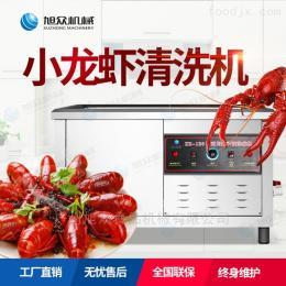 XZ-120商用全自动小龙虾清洗机设备 超声波洗碗机