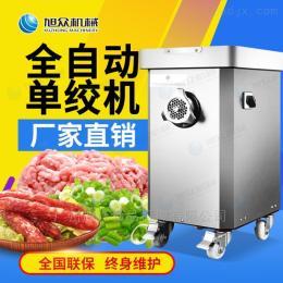 XZL-22AXZL-22A单绞机设备肉类绞肉机