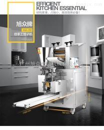 JGB-210饺子机,饺子成型机,饺子自动成型机,全自动饺子机器,包饺子机器