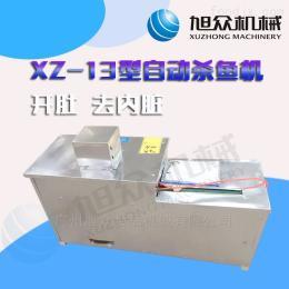 XZ-13XZ-13型臥式殺小魚機(開肚去內臟不去鱗)