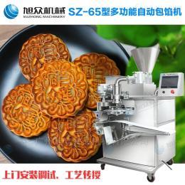SZ-65包馅月饼机月饼机厂家全自动 商用自动包馅机