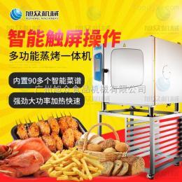 XZ-6D萬能蒸烤箱多功能食品全自動蒸烤箱