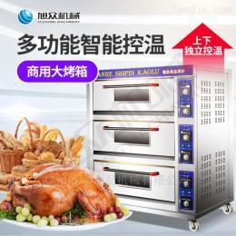 VH-33全自动电加热食品烘炉不锈钢材质