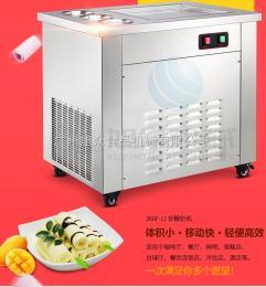 XZ-360FL-22广州旭众厂家直销炒酸奶机报价