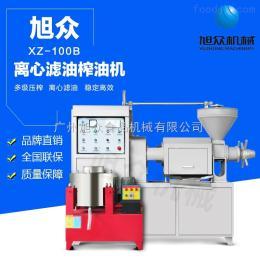 XZ-100B广州旭众食品加工油设备 快速离心滤油机 榨油机