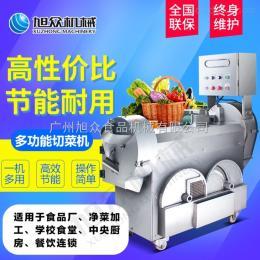 XZ-680A酒店厨房设备多功能切菜机