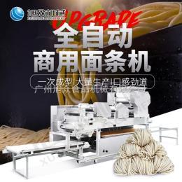 MT5-260蔬果自动切割面条/湿面机 自动爬杆面条机