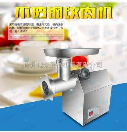 SZ-12A不锈钢绞肉机商用 食堂快速绞肉报价