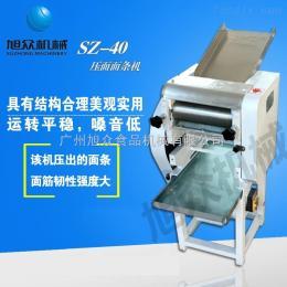 SZ-40压面面条机商用压面面条机 自动压面面条机