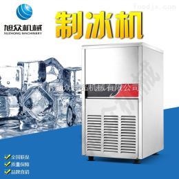 SD-60型制冰機SD-60型制冰機 奶茶飲品店制冰機